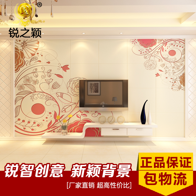 Rui ying large mural of ceramic tiles tv background wall tile living room bedroom mural paintings minimalist fashion pattern