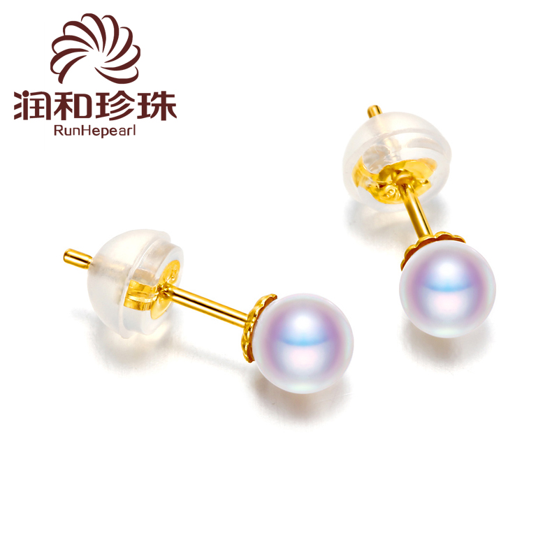 Run and jewelry jane heart 4.5-5mm fine round akoya japanese sea days however small pearl earrings earrings 18 k gold
