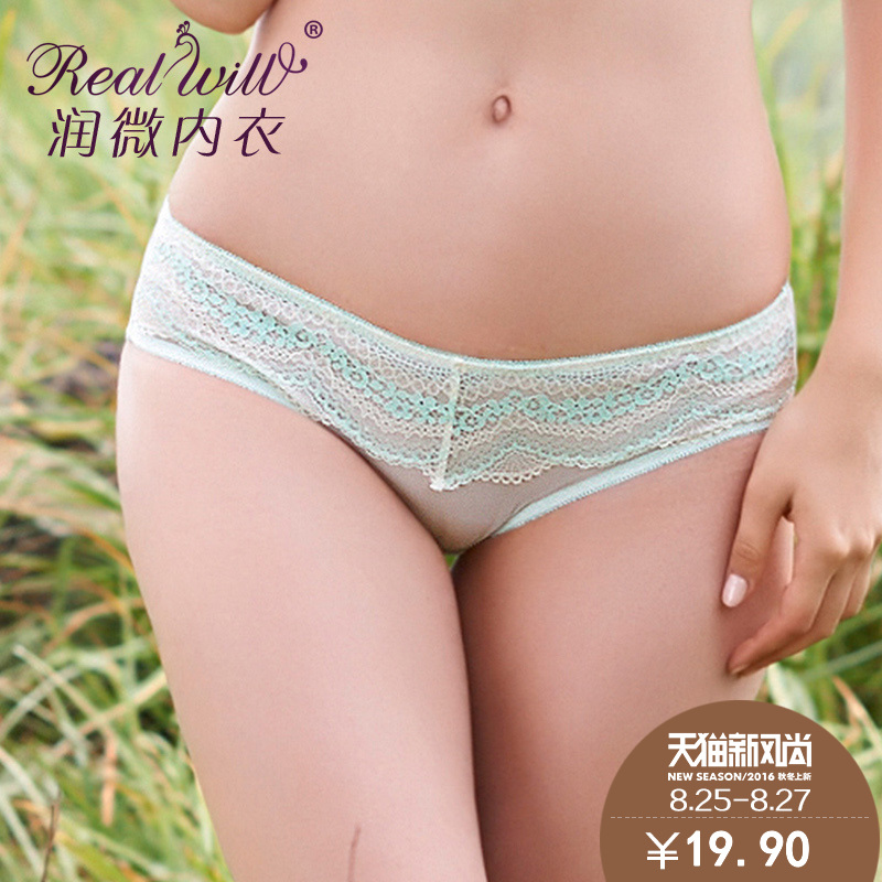 Run micro flower love sensation hollow lace elegant and comfortable breathable cotton underwear