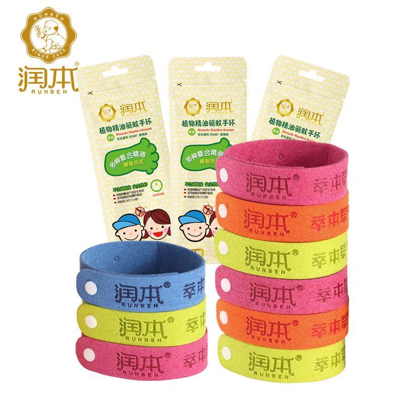 Run this baby plant oil repellent bracelet natural mosquito repellent bracelet mosquito hand strap 9 installed