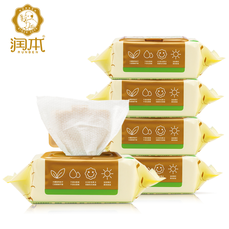 Run this baby wipes baby wipes hand to mouth wipes newborn baby wipes special pack portable lid 80 pumping * 5 pack