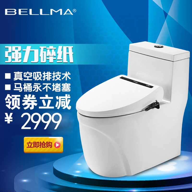Rv transformation integrated intelligent electric power type vacuum suction toilet deodorant toilet toilet pumping water saving