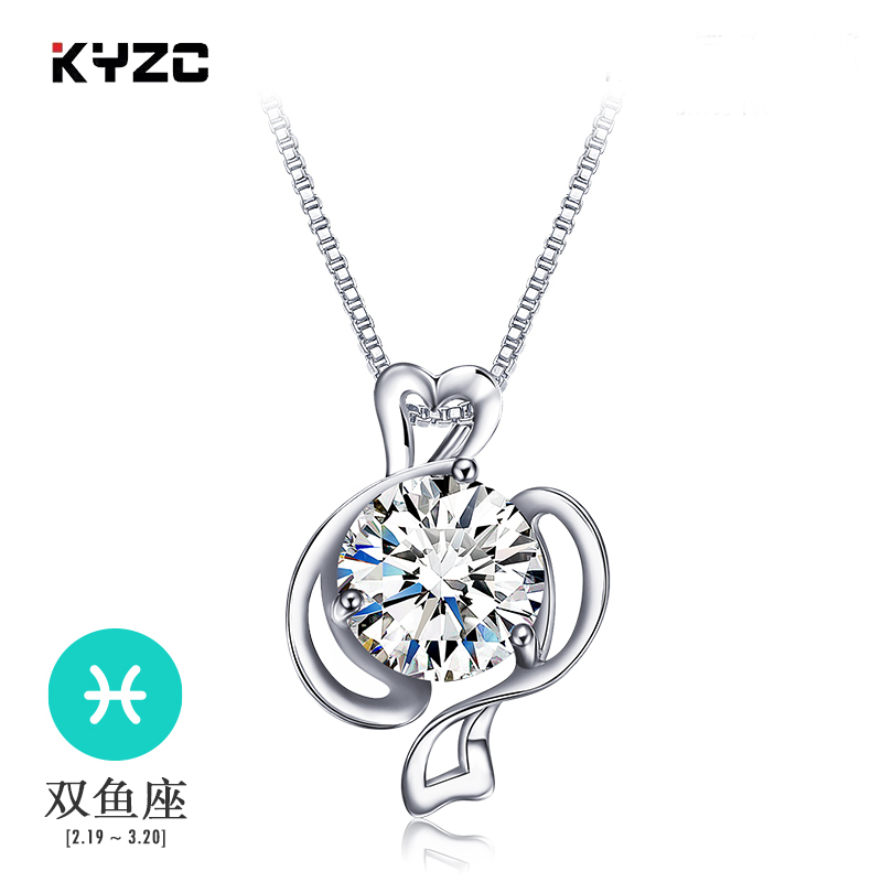 S925 silver necklace korean diamond europe and america twelve zodiac pendant female couple short paragraph lock ossicular chain silver jewelry
