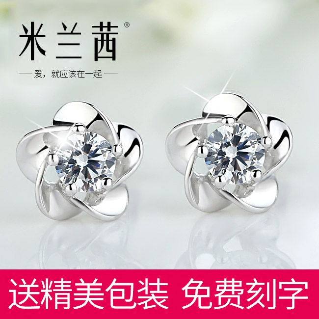 S925 sterling silver stud earrings female personality simple and sweet temperament korea hypoallergenic earrings silver earrings decorated with flowers student