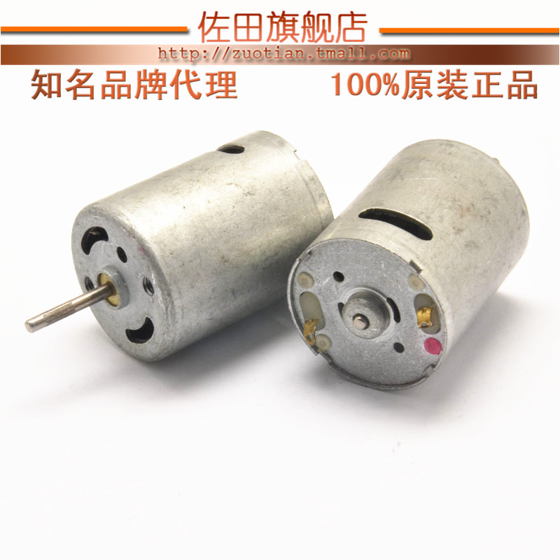 Sada PK370PH-4743 | high speed magnetic brushless motor model aircraft ship model motor 6 v