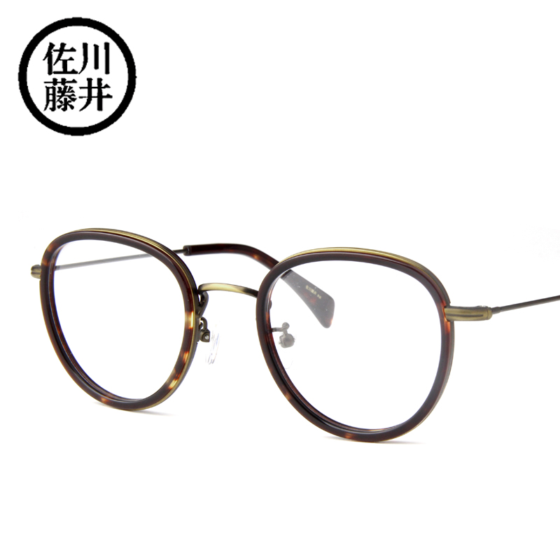 7ae9403870a7 Get Quotations · Sagawa fujii literary circle retro round frame glasses  with myopia glasses frames eye box frames for