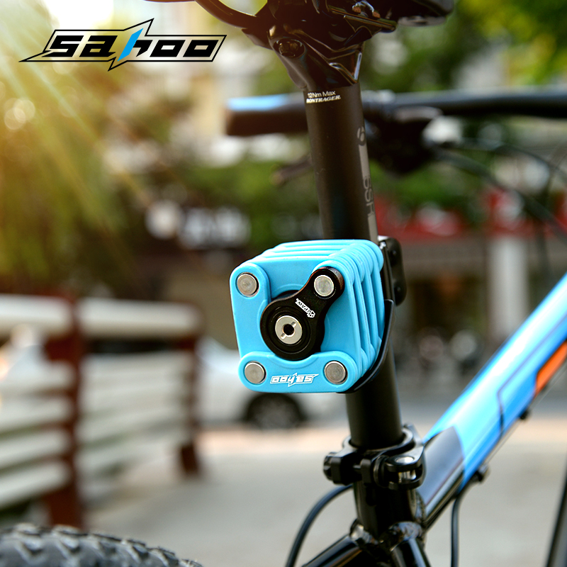 2e0e0ab74d5 Get Quotations · Sahoo bike accessories to die for speed folding bike lock  chain lock electric car theft lock