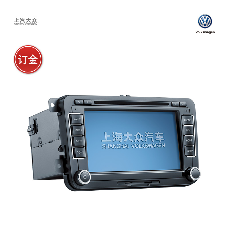 Saic volkswagen tiguan passat touran new binary multimedia navigation system o2o