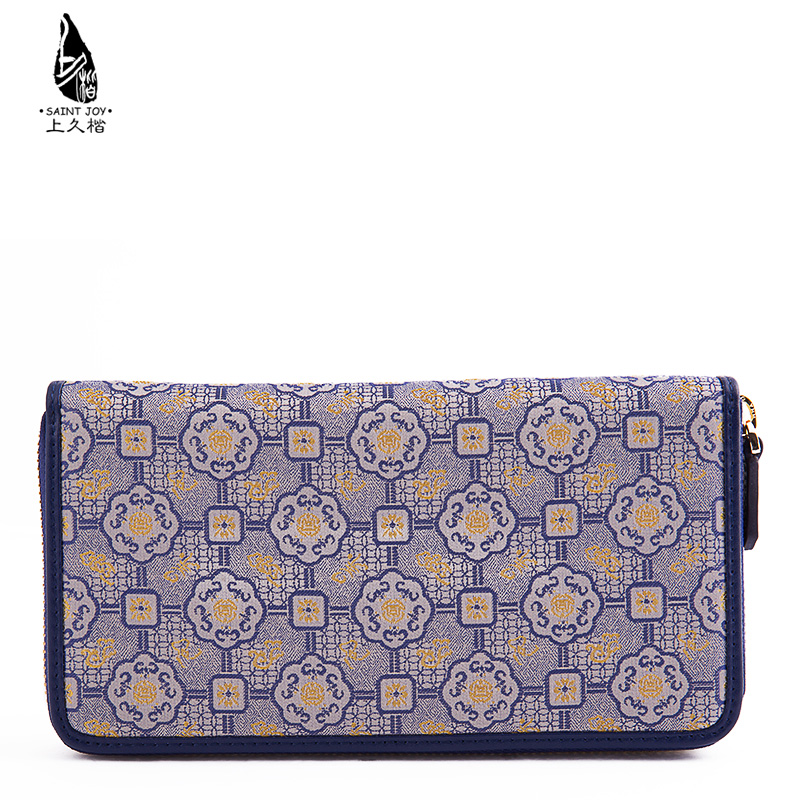 Saintjoy/song jin kai on long grain blessing blue men's hand bag clutch bag blue circle