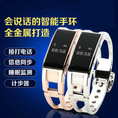 Saiwk d8 smart phone andrews universal smart bluetooth bracelet waterproof sports watch men and women call