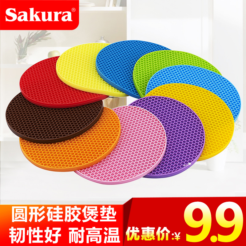 Sakura euclidian silicone mat insulation pad table mats coasters mat bowls pot saucers pad thick bee nest single