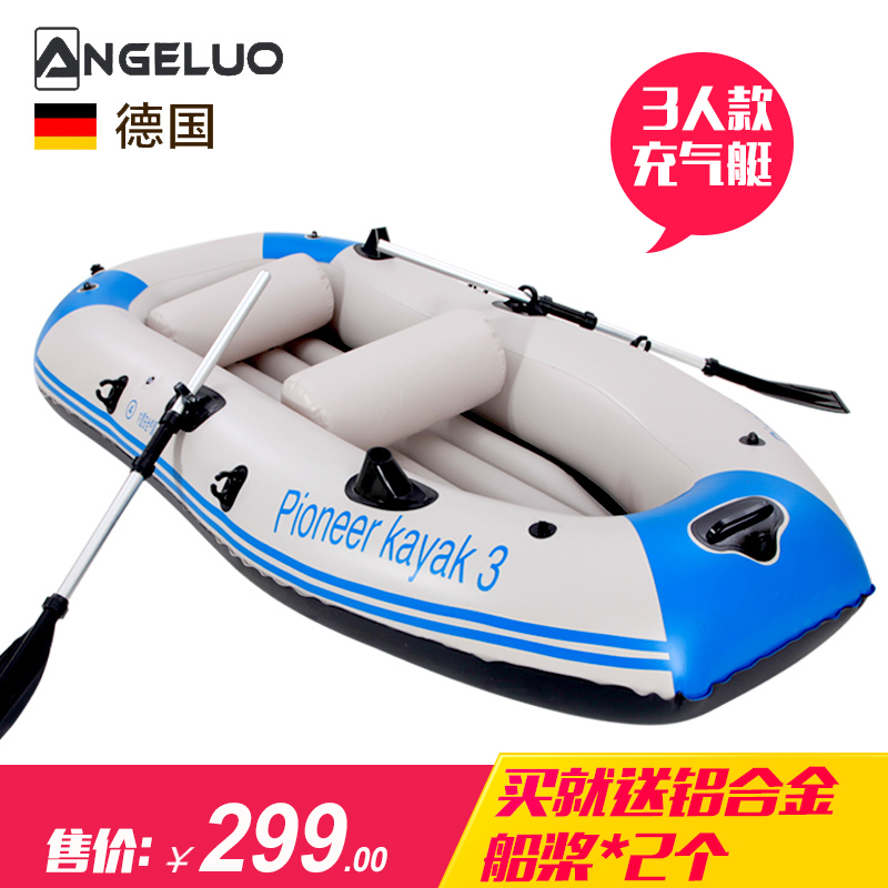 [Sale] germany un'goro popularity mat 3 thick inflatable boat inflatables kayak lifeboat boat assault boats