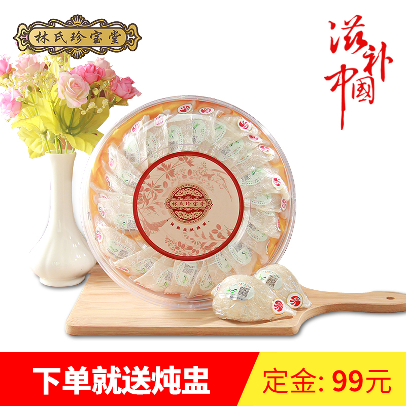 [Sale] lin tang treasures 100g boutique indonesia genuine dry nest pregnant bai cup tonic