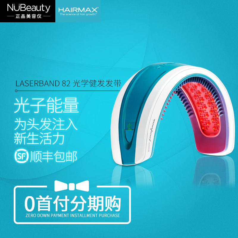 [Sale] lynx hairmax lasercomb jian hair band 82 red light off of hair care helmet