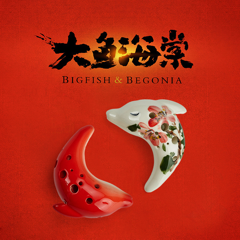 [Sale middle October delivery] [tng ocarina flute] [official authorization] artifact kun fish begonia