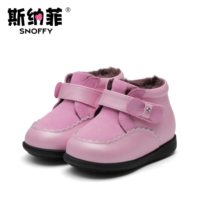 [Sale November 15 delivery] sina fei shoes female baby toddler shoes shoes 16983