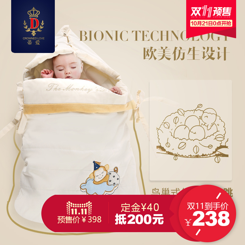 [Sale] pedicle love dongkuan baby anti tipi warm hug baby travel sleeping nest american bionic design