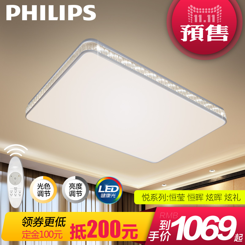 [Sale] philips led ceiling light fixtures minimalist bedroom modern living room rectangular crystal lamp wyatt nvying to