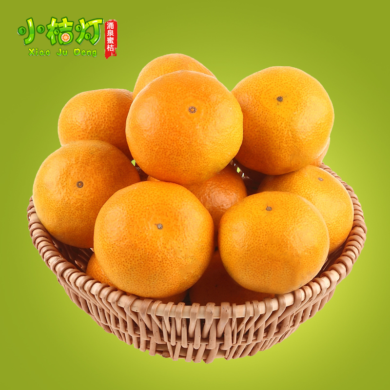 [Sale small orange light] 5 of honey tangerine orange huangyan linhai yongquan tangerine fresh fruit tangerine orange precocious Orange