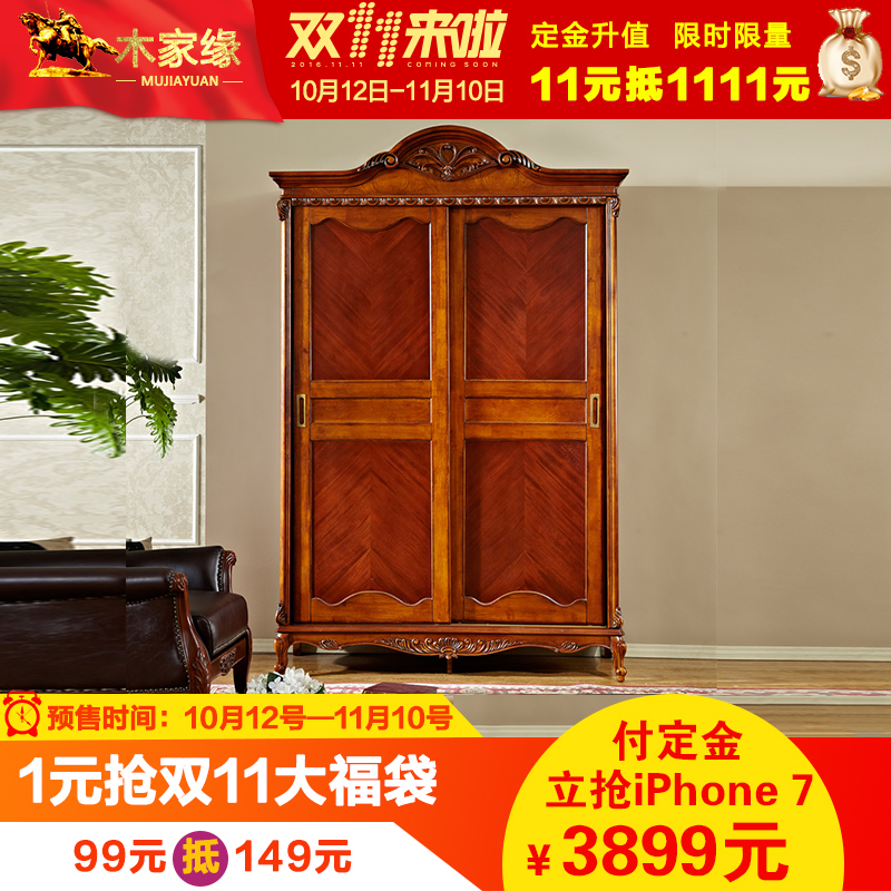 China Back Door Sale China Back Door Sale Shopping Guide At Alibaba