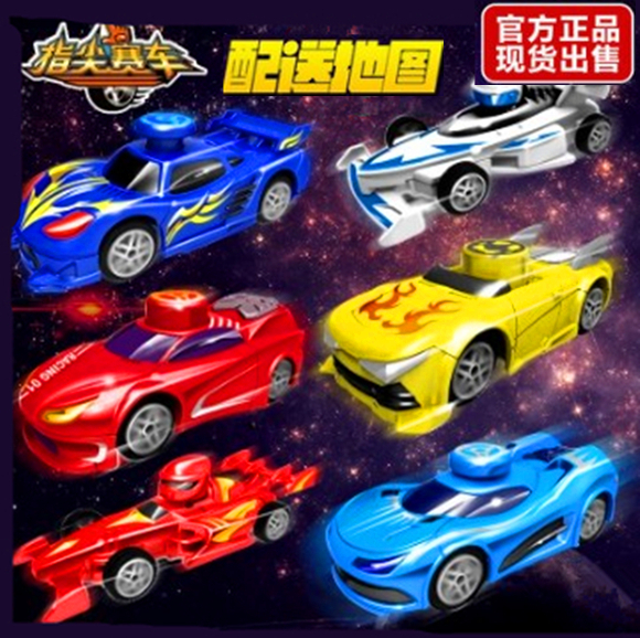 Sambo fingertip fingertip 2 speed racing children's toy car blazing ice storm kuanglei nu xiao wind illness electric light Kit