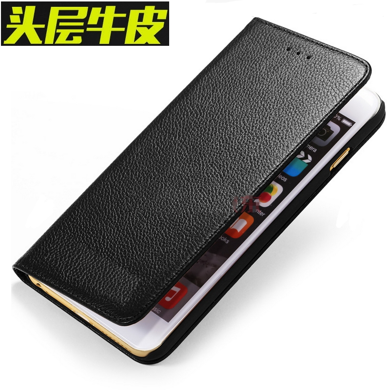 Samsung 5.2 inch c5000 c5 phone shell mobile phone sets of silicone protective sleeve male and female models simple leather holster clamshell