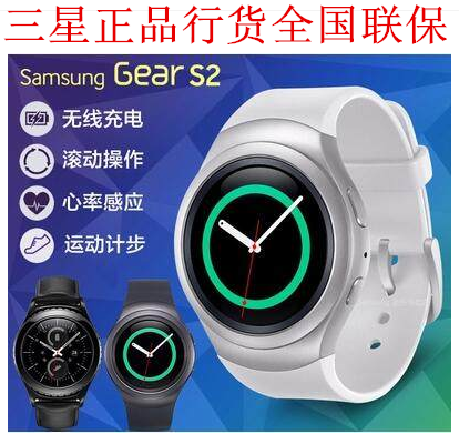Samsung gear r720 a9 s2 smart watch sports bracelet call andrews bluetooth heart rate watches waterproof