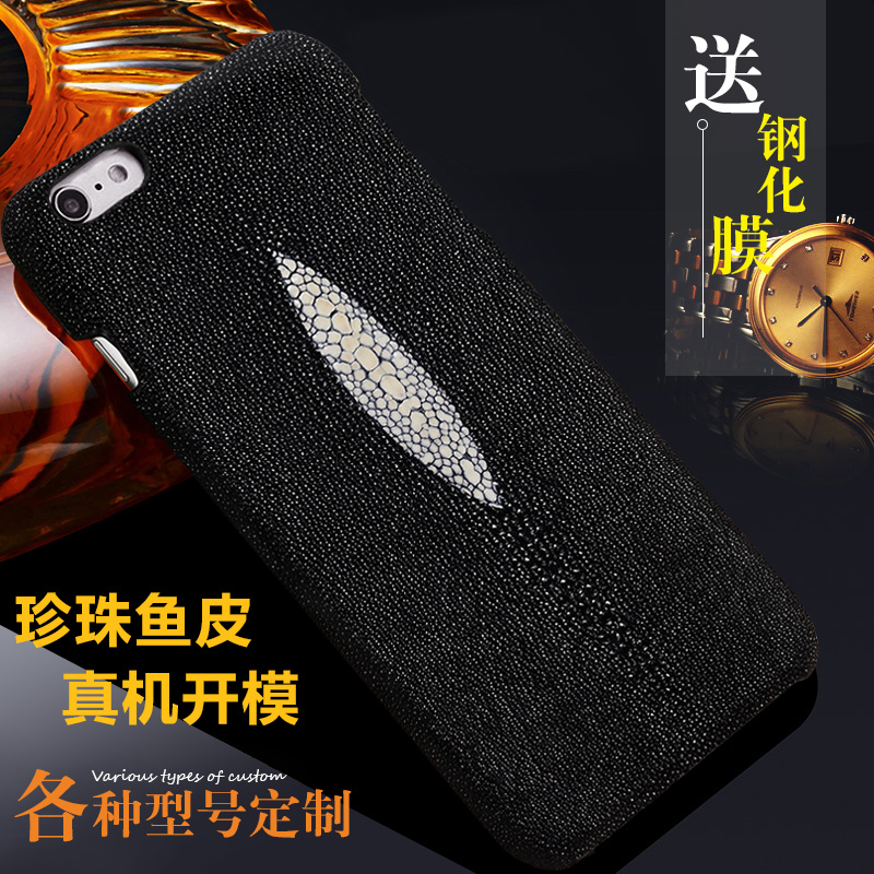 Samsung mobile phone sets of c6-c7 postoperculum pearl skin leather holster business 00 phone protective shell thin cover the world music c70
