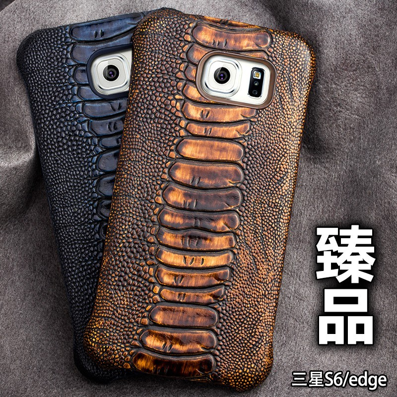 Samsung mobile phone sets SMG9200 galaxys6 G9280 s6edge + leather protective sleeve shell thin G9250 edga
