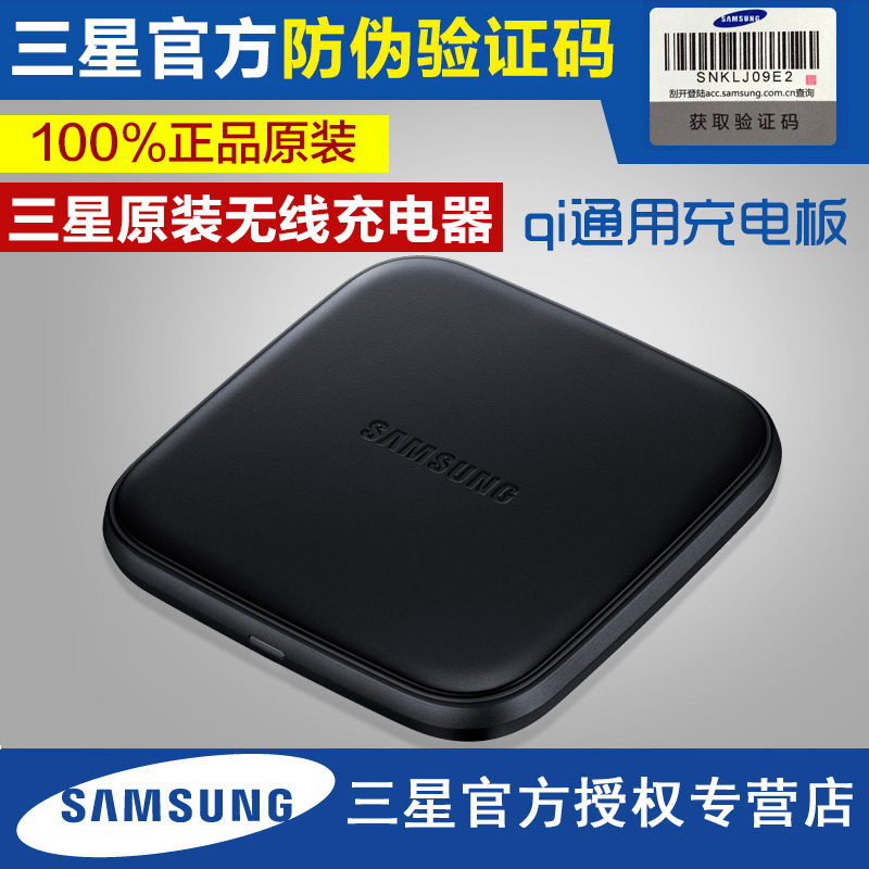 Samsung note4 s5 s7 s6 mini version of the original wireless charger note3 dock s7edge generic