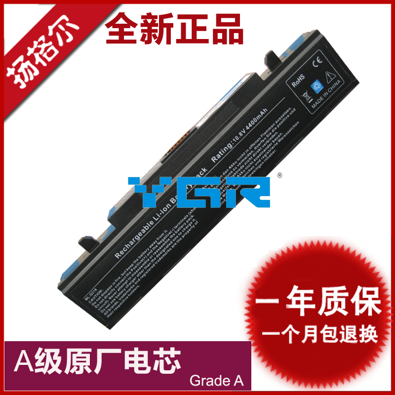 Samsung rv411 rv408/409/415 RV508/510/509/511RV515/420 laptop battery