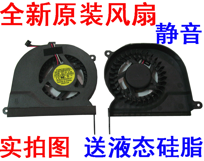 Samsung rv411 rv415 rv420 NP-RC510 fan RV509 rv511 rv515 fan