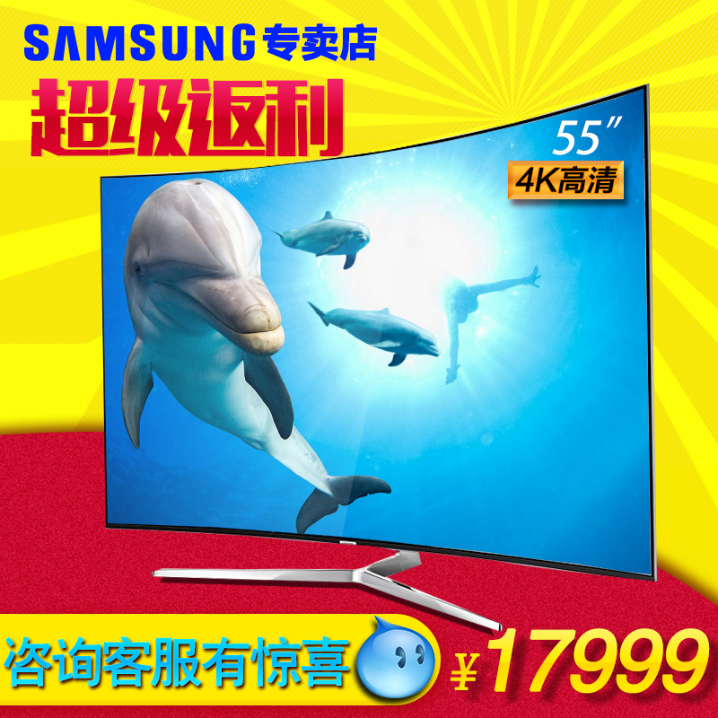 Samsung/samsung 55 inch rgbe ua55ks9800jxxz surface '4k' uhdtvs intelligent lcd tv
