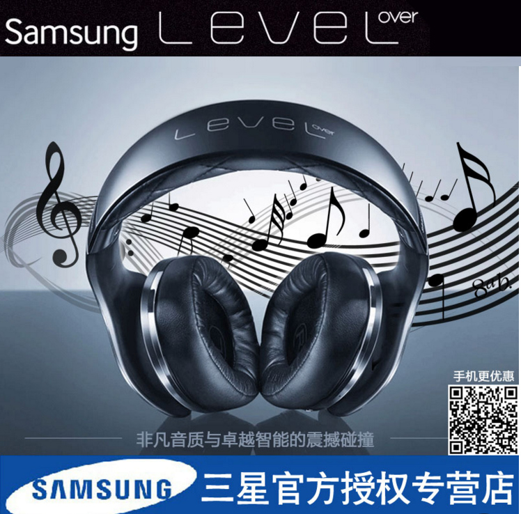 Buy Samsung Samsung Level U Pro Original Bluetooth Headset Wireless Headset Sports 4 1 Universal Type In Cheap Price On Alibaba Com