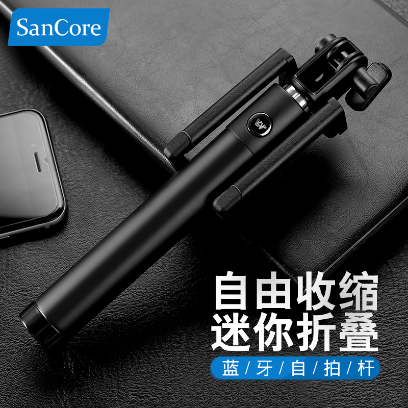 Sancore darrick wireless bluetooth cell phone self artifact korea phyllo darrick generic frame pictures
