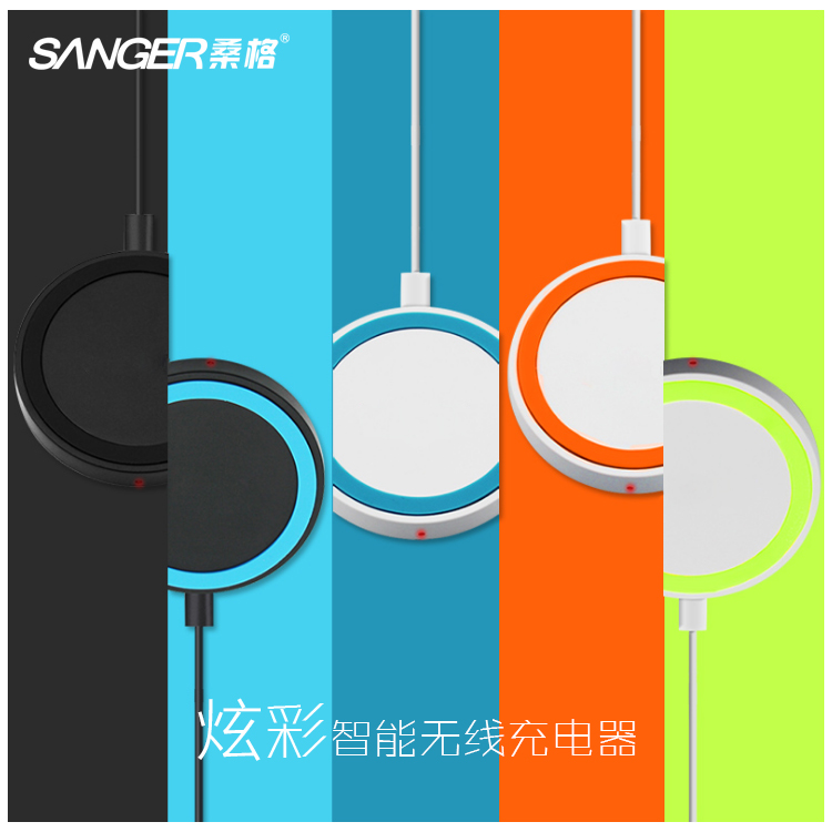 Sanger colorful smart android phone charger qi wireless charger wireless mobile wireless charger