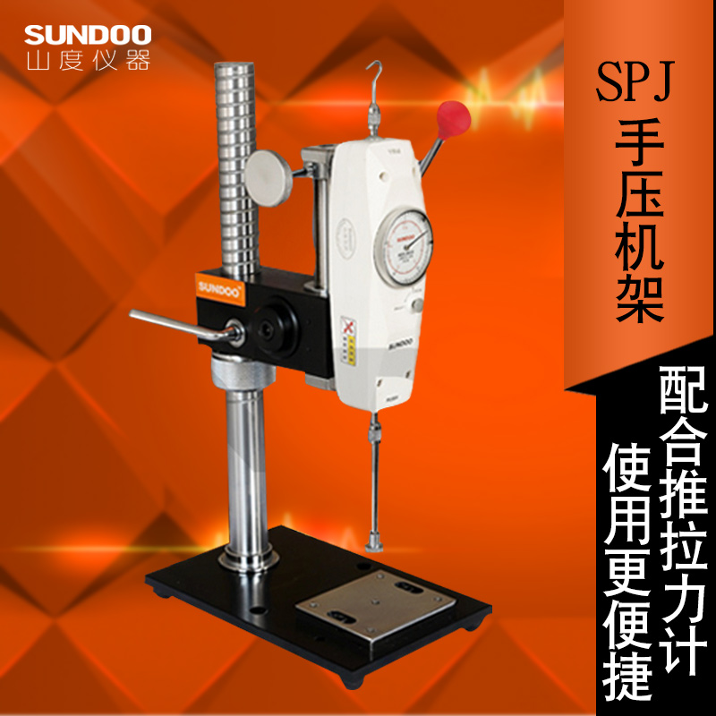 Santos hand pressure rack spj-301 antifoamer pushed rally rally test machine test machine testboard
