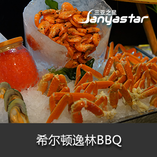 Sanya food/sink bay haitang bay doubletree by hilton hotel restaurant bbq buffet dinner