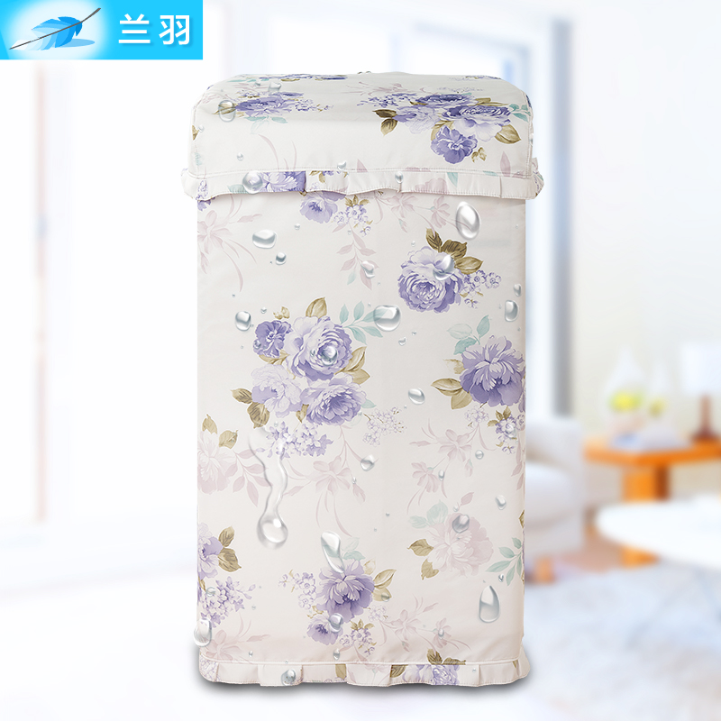 Sanyo washing machine cover automatic washing 55/60/65/70/75/8 kg universal waterproof sunscreen fabric cover