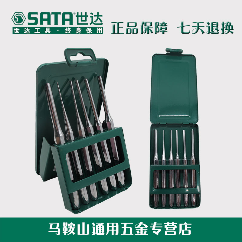 Sata/cedel 09162 hardware auto repair tool set 6 sets of pin punch punch punch pliers tool combination sets