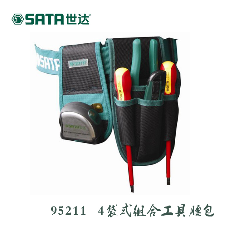 Sata cedel hardware tool kit combination tool kit hardware electrician tool bag canvas pockets multifunction pockets