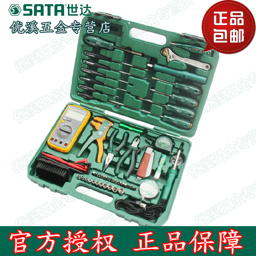 Sata cedel tool repair tool set telecommunications electrician tool mechanic 09535/09536