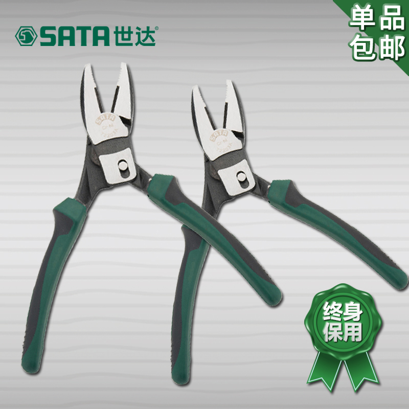 Sata cedel tool super effort shipping industrial grade wire cutters pliers flat nose pliers pliers pliers 8 inch