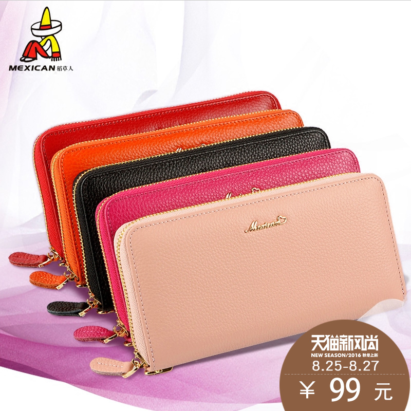 Scarecrow wallet female long section of leather ladies handbags leather zipper wallet bills folder korean version wallet clutch bag