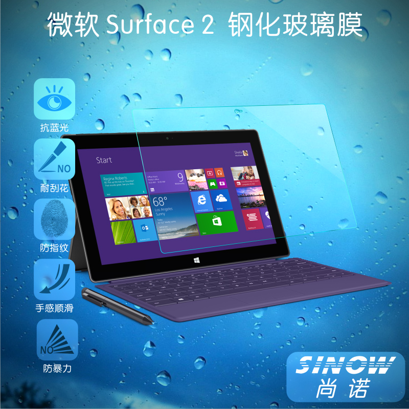 Schanno anti blu-ray microsoft surface rt2 pro 1/2 proof glass film screen protection film