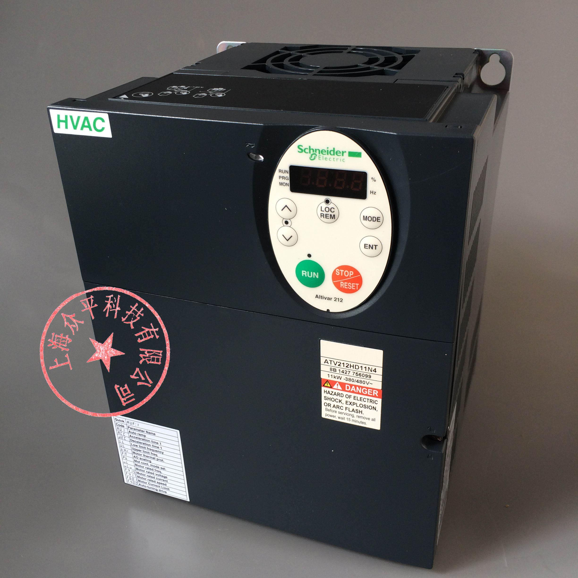 Schneider inverter 15kw ATV212HD15N4 three-phase 380... 480 v cheap reservation required