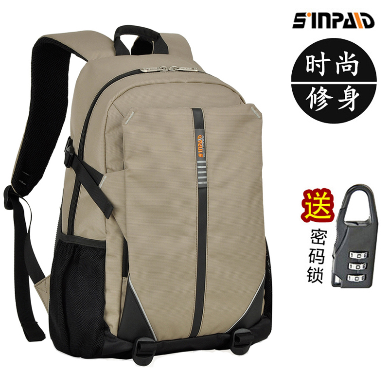 Schoolbag men and women shoulder computer bag 14 inch 15 inch 15.6 inch 17 inch 17.3 inch asus linking want a notebook backpack