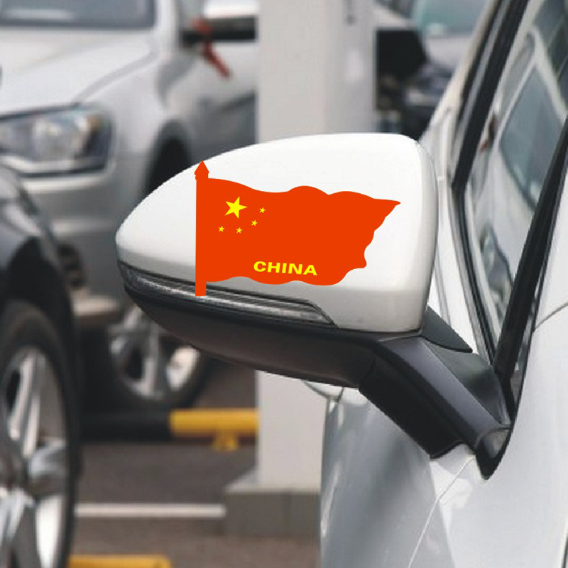 Scratches car stickers car stickers rearview mirror stickers affixed door stickers reflective stickers decals modified chinese national flag
