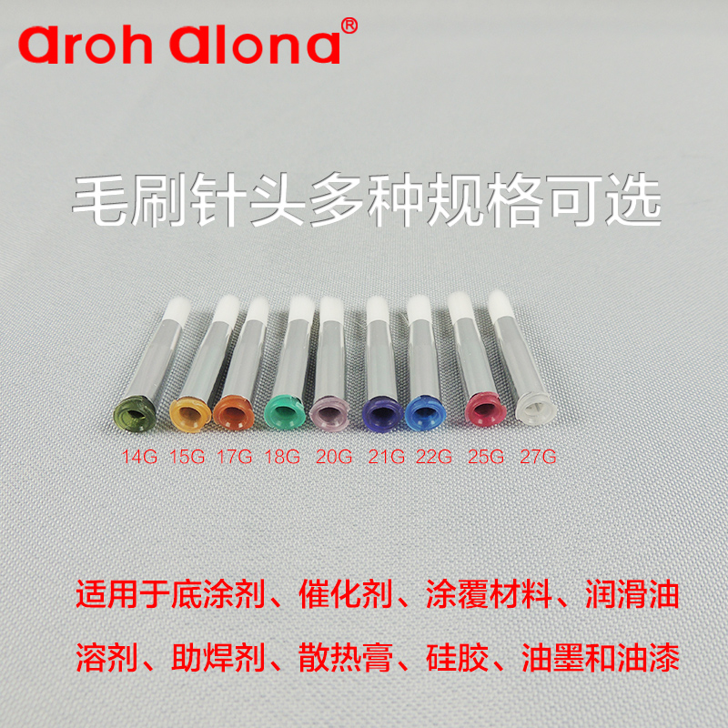 Screw screw stainless steel needle brush g soft bristle brush glue dispensing head dispensing needle dispensing needle Head