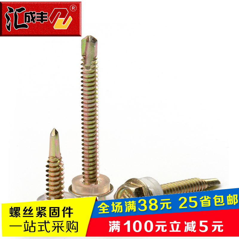 Screw self drilling screw self drilling screw dovetail steel tile with a hex pad drilling screws m5